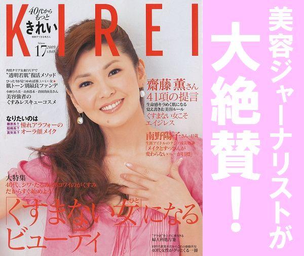 美容ジャーナリストが大絶賛!,抑毛,豆乳,ムダ毛
